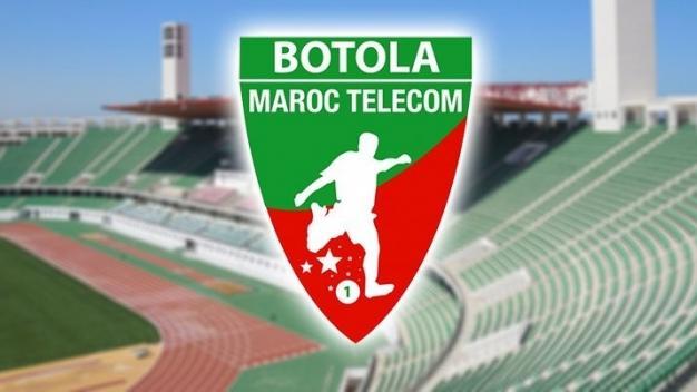 مباريات قوية في أولى جولات الدوري الاحترافي المغربي   AR Le360 Sport بالعربية