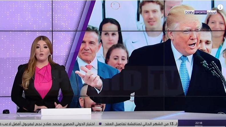 خطير..ترامب يخير المغرب بين الصحراء ومونديال 2026   AR Le360 Sport بالعربية