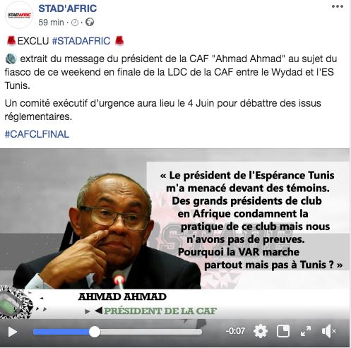 """خطير.. أحمد أحمد: تلقيت تهديدات من رئيس الترجي.. ولماذا """"الفار"""" لا يعمل في تونس"""