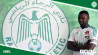 محمد أوال