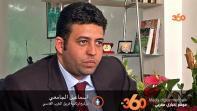 cover video - اسماعيل الجامعي : الماص لا يعاني ماديا