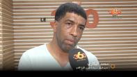 cover video- محمد بكاري: لم نكن نفطر في المباريات الرمضانية