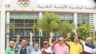 اللجنة الاولمبية