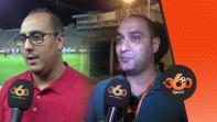 غلاف فيديو - Les journalistes algériens avant WAC-USMA
