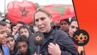 Cover: الجماهير المغربية متفائلة بفوز الأسود