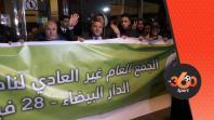 غلاف فيديو -  كواليس إلغاء الجمع العام للرجاء على لسان بودريقة