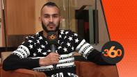 cover vidéo :Le360.ma •khalid boutaib Maroc Mondial 2026