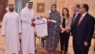 وفد مغربي بأبوظبي لدعم ملف المغرب لاحتضان مونديال 2026