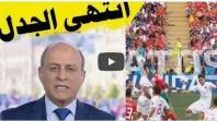 بالفيديو: جمال الشريف يحسم الجدل حول ضربة جزاء مباراة المغرب والبرتغال