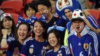 جمهور اليابان