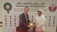 لقجع قطر شراكة
