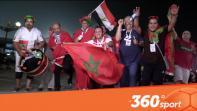 Cover: خاص من القاهرة.. احتفالات كبيرة للجماهير المغربية بعد التأهل أمام الفيلة