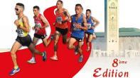 سباق رحال الدولي 10 كلم في دورته الثامنة يوم 9 يونيو