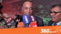 cover الناصيري يفرض التعليق على قرار الكاف