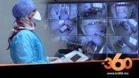 فيديو حصري: هكذا يقضي المصابون بكورونا يومهم داخل غرف العزل الطبي