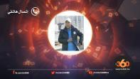Cover_Vidéo: المعد البدني للراك ينصح المغاربة بأخذ الاحتياطات من كورونا