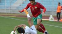 المنتخب المغربي لأقل من 20 سنة