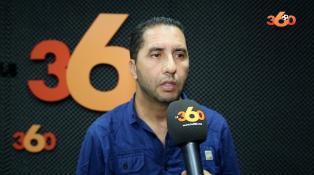 cover video - حسن بنعبيشة: ليس هناك مراكز التكوين بل مراكز الإيواء