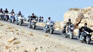 طواف دولي في الدراجات النارية