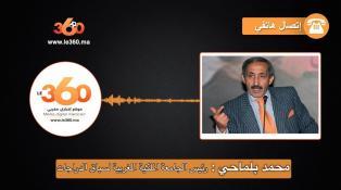 Cover Video -Le360.ma • بلماحي: المنتخب المغرب تألق بطواف المغرب.. والحسيمة منحتنا القميص الأصفر