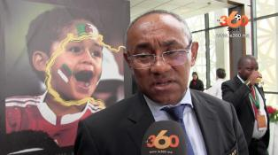 Cover: رئيس الكاف يتحدث عن حظوظ المغرب في تنظيم كأس إفريقيا للأمم