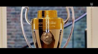 كأس البطولة العربية