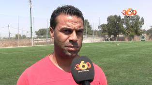 Cover: جويعة: أطمح لتدريب فريق بالقسم الوطني الأول