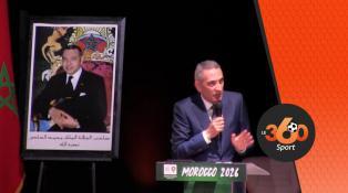 "غلاف فيديو - lien et cover Moulay Hafid Elalamy explique la ""task force"" de la FIFA"