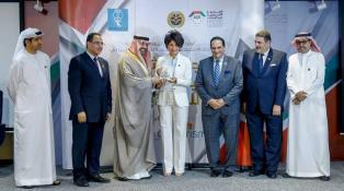 الاتحاد العربي للثقافة الرياضية يكرم بدوان والجامعة الأمريكية تخصص لها منحة دراسية لنيل الماجستير