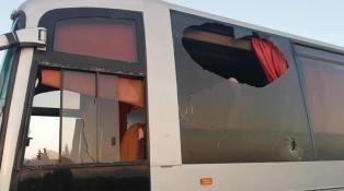 الحافلة
