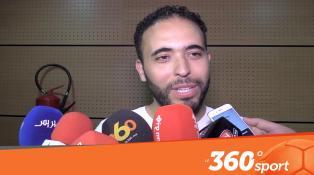 cover بالفيديو، لقجع يتخلى عن رئاسة نهضة بركان ويعلن عن مرحلة جديدة في مسيرة النادي