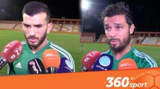 cover لاعبوا الجزائر : منتخب المغرب قوي بلاعبي الرجاء والوداد