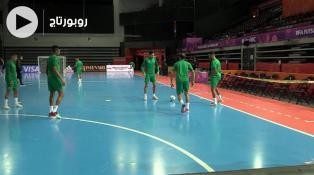 cover: أسود القاعة يخوضون آخر حصة تدريبية قبل مباراة البرتغال
