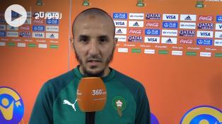 """Cover_Vidéo: سعود :"""" البرتغال قوي وغادي نحقو أمامو نتيجة إيجابية"""""""