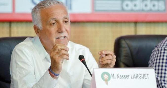 ناصر لارغيت