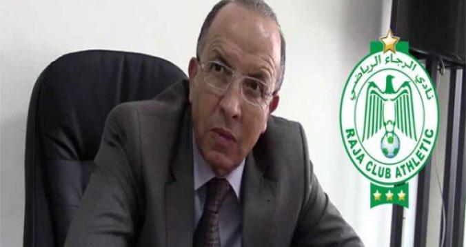 صويري عبد الحميد