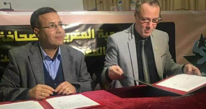 متوكل عبد اللطيف وبدر الدين