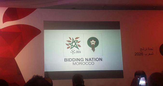 بالفيديو. المغرب يكشف عن شعار ملف استضافة مونديال 2026