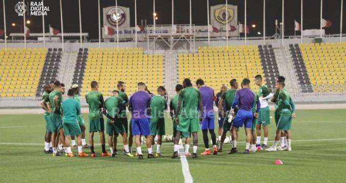تداريب الرجاء قطر