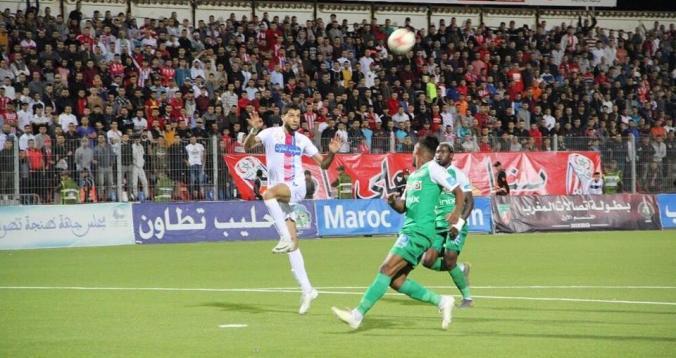 الرجاء المغرب التطواني