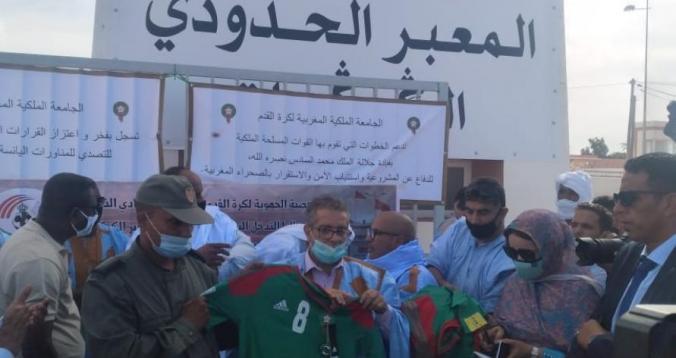 وفد من الجامعة يقوم بزيارة ميدانية إلى منطقة الكركرات بالصحراء المغربية