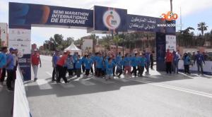 Cover Video -Le360.ma •Semi-marathon international de Berkane: la couse Kids Day 