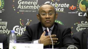 غلاف فيديو - أحمد أحمد يتحدث عن القرارات التي اتخذها المكتب التنفيذي