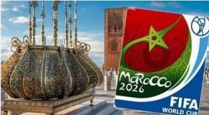 مؤامرة للإطاحة بحلم تنظيم المونديال بالمغرب