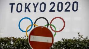 طوكيو 2020