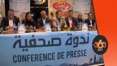 Cover Video -Le360.ma •جديد الدورة 29 لماراطون مراكش الدولي